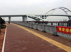 Walkway Along The River